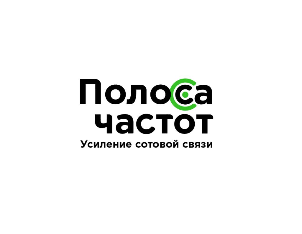 """Редизайн логотипа """"Полоса частот"""""""