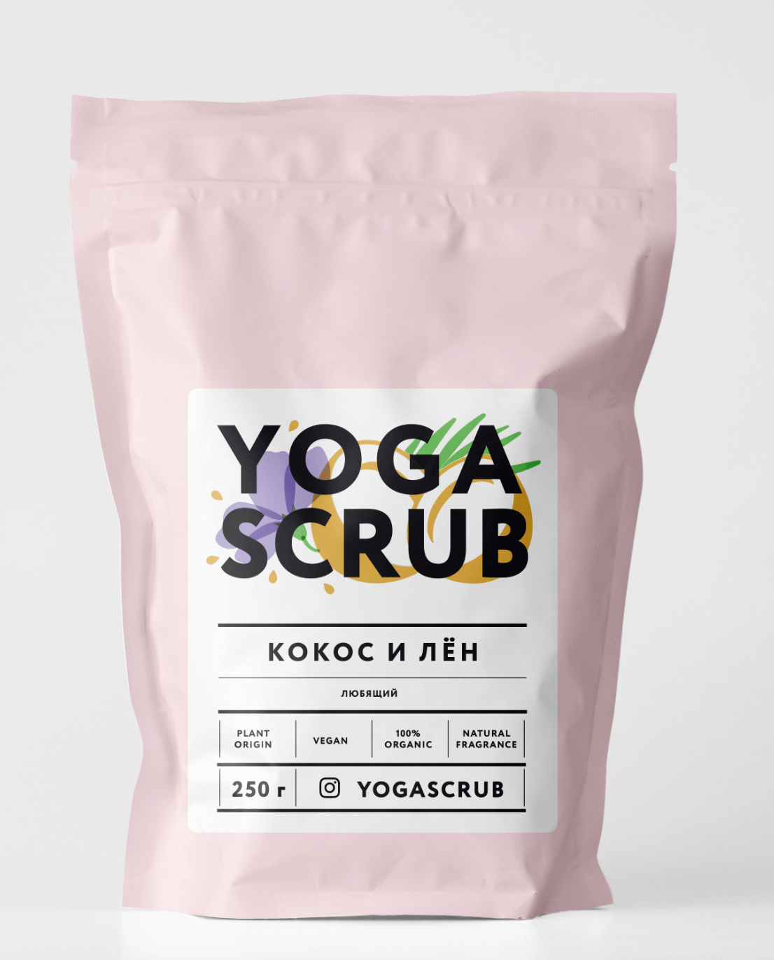 Серия этикеток для Yoga Scrub