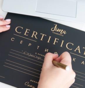 Изготовление дипломов, грамот и сертификатов