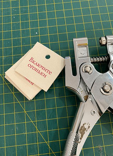 Печать мелких бирок