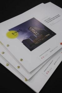 Изготовление рекламных каталогов, брошюр, презентаций