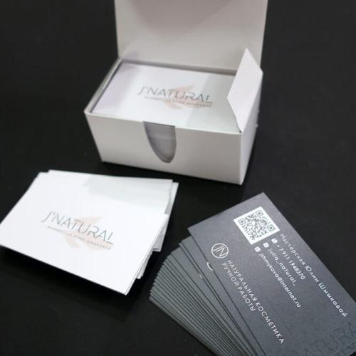 Печать визиток на натуральной бумаге