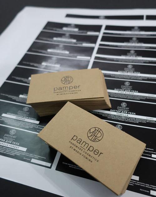 Печать визиток на крафт бумаге