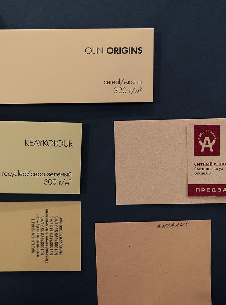 примеры крафтовой бумаги и кратона